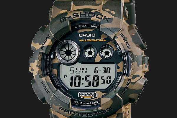 G-Shock Is About to Launch an Online Scavenger Hunt for Its New Camo Watches, and Winners Get a Serious Prize